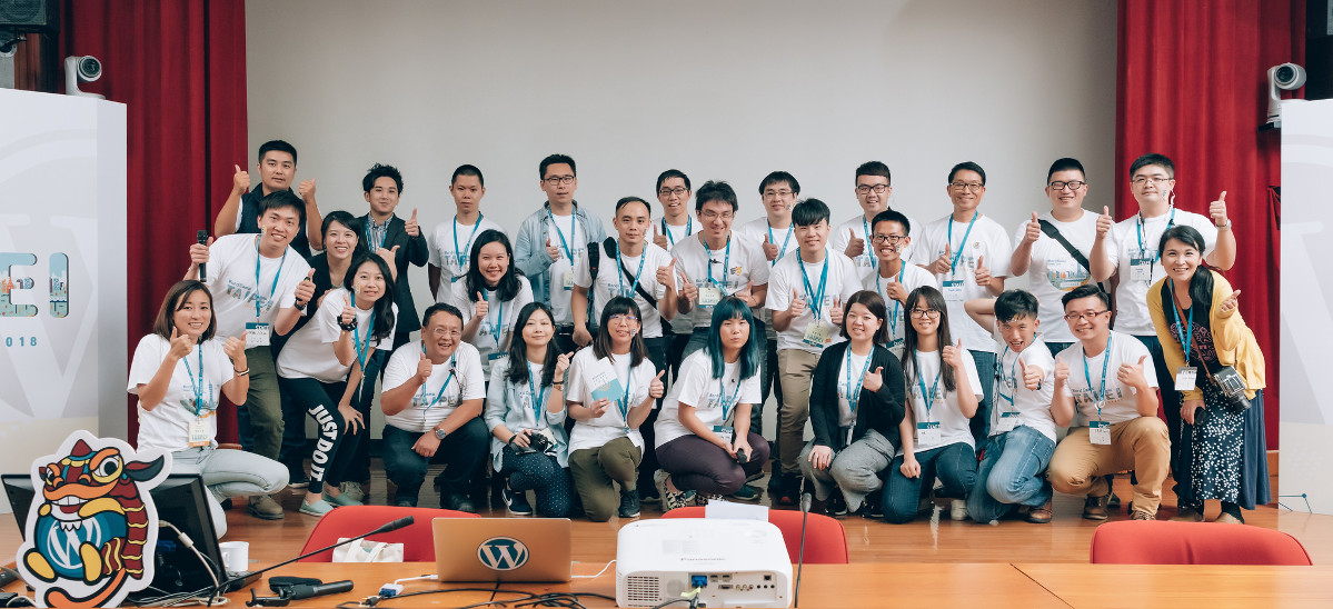 WordCamp Taipei 2018